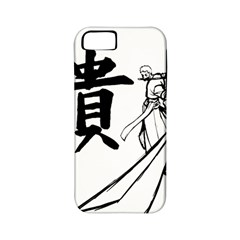 A Swordsman s Honor Apple Iphone 5 Classic Hardshell Case (pc+silicone) by Viewtifuldrew