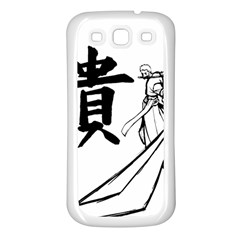 A Swordsman s Honor Samsung Galaxy S3 Back Case (white) by Viewtifuldrew