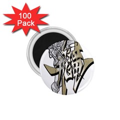The Flying Dragon 1 75  Button Magnet (100 Pack) by Viewtifuldrew