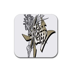 The Flying Dragon Drink Coasters 4 Pack (square) by Viewtifuldrew