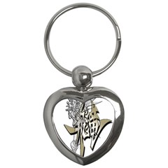 The Flying Dragon Key Chain (heart) by Viewtifuldrew