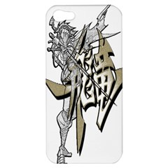 The Flying Dragon Apple Iphone 5 Hardshell Case