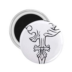 Maybe I m A Lion 2 25  Button Magnet by Viewtifuldrew