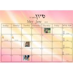 Trial By Rivke   Desktop Calendar 8 5  X 6    Bcyctus8phwf   Www Artscow Com Apr 2015