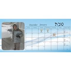 Ccccaaa By Rivke   Desktop Calendar 11  X 5    Tfw7vqno5dz3   Www Artscow Com Nov 2014