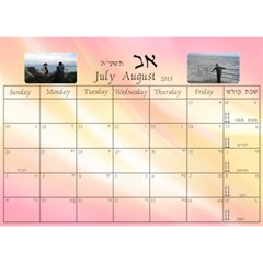 S Calendar By Rivke   Desktop Calendar 8 5  X 6    57zt7x85ut9k   Www Artscow Com Jun 2015