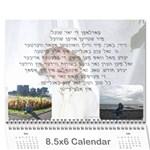 Wall - Wall Calendar 8.5  x 6