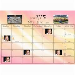 Cal By Rivke   Wall Calendar 8 5  X 6    9t7uy1gqtj2z   Www Artscow Com Apr 2015