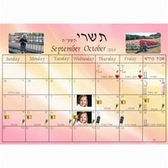 Cal By Rivke   Wall Calendar 8 5  X 6    9t7uy1gqtj2z   Www Artscow Com Aug 2014
