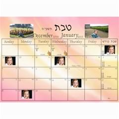 C30814 By Rivke   Wall Calendar 8 5  X 6    Els0dvnemgyy   Www Artscow Com Nov 2014
