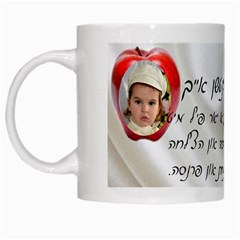 Wm4914 By Rivke   White Mug   9tm5vbhkgjrm   Www Artscow Com Left