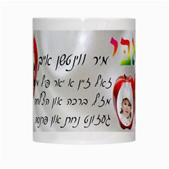 Wm4914 By Rivke   White Mug   9tm5vbhkgjrm   Www Artscow Com Center