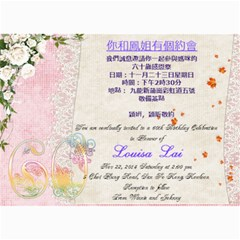 Mom s Invitation By Winnie Yu   5  X 7  Photo Cards   O9c6oi6ydsn3   Www Artscow Com 7 x5 Photo Card - 7