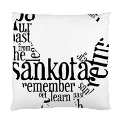 Sankofashirt Cushion Case (single Sided)  by afromartha
