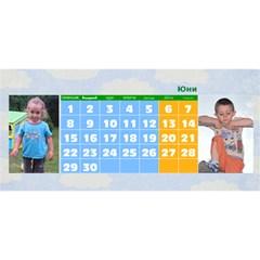 Calendar E&y 2015 By Boryana Mihaylova   Desktop Calendar 11  X 5    Lunimps6bqo6   Www Artscow Com Jun 2015