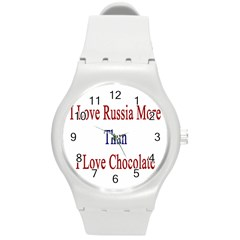 I Love Russia More Than I Love Chocolate Plastic Sport Watch (medium) by Supernova23
