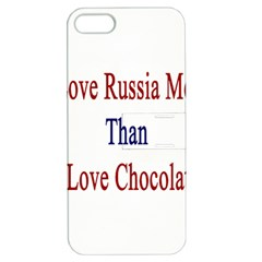 I Love Russia More Than I Love Chocolate Apple Iphone 5 Hardshell Case With Stand by Supernova23