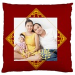 chinese new year - Large Flano Cushion Case (One Side)