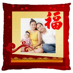 Chinese New Year By Ch   Large Flano Cushion Case (two Sides)   8gkz2xwapgyv   Www Artscow Com Front