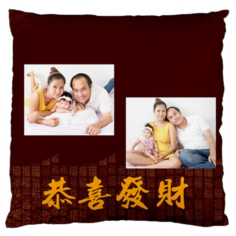Chinese New Year By Ch   Large Flano Cushion Case (one Side)   Ytorx3rgzuy1   Www Artscow Com Front