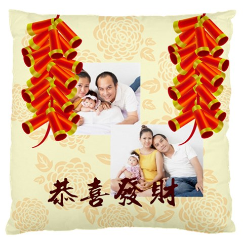 Chinese New Year By Ch   Standard Flano Cushion Case (one Side)   Ouz6omkcjsn4   Www Artscow Com Front