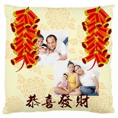 Chinese New Year By Ch   Large Flano Cushion Case (two Sides)   85ddoowdw6jh   Www Artscow Com Front