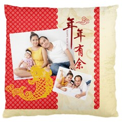 Chinese New Year By Ch   Large Flano Cushion Case (two Sides)   4ajaj04f7ei3   Www Artscow Com Front
