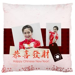 Chinese New Year By Ch   Standard Flano Cushion Case (two Sides)   07kr5rsds5df   Www Artscow Com Front
