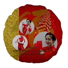 Chinese New Year By Ch   Large 18  Premium Flano Round Cushion    Egf4fl437999   Www Artscow Com Front