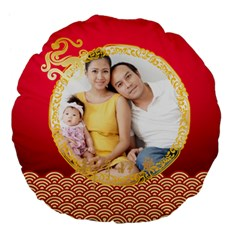 Chinese New Year By Ch   Large 18  Premium Flano Round Cushion    Mrb3nab7q2eh   Www Artscow Com Front