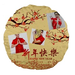 Chinese New Year By Ch   Large 18  Premium Flano Round Cushion    Jtnhml3erlpe   Www Artscow Com Back
