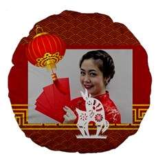 Chinese New Year By Ch   Large 18  Premium Flano Round Cushion    Ji2s223jds1w   Www Artscow Com Back