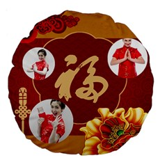 Chinese New Year By Ch   Large 18  Premium Flano Round Cushion    0rz2pw0o9u4c   Www Artscow Com Back