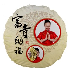 Chinese New Year By Ch   Large 18  Premium Flano Round Cushion    914bkivddmac   Www Artscow Com Front