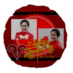 Chinese New Year By Ch   Large 18  Premium Flano Round Cushion    6o59tlhf9sil   Www Artscow Com Front