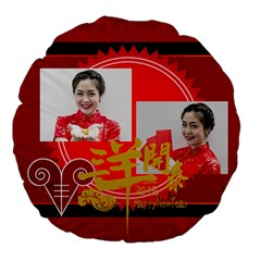 Chinese New Year By Ch   Large 18  Premium Flano Round Cushion    6o59tlhf9sil   Www Artscow Com Back