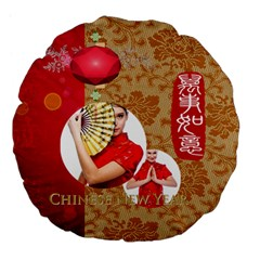 Chinese New Year By Ch   Large 18  Premium Flano Round Cushion    Hsfedounbxgh   Www Artscow Com Back