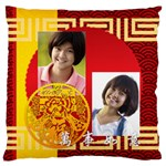 new year - Large Flano Cushion Case (Two Sides)