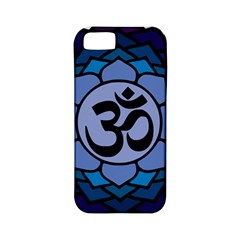 Ohm Lotus 01 Apple Iphone 5 Classic Hardshell Case (pc+silicone) by oddzodd
