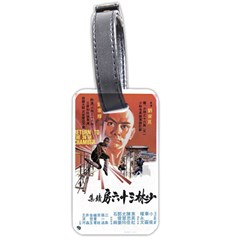 Shao Lin Ta Peng Hsiao Tzu D80d4dae Luggage Tag (one Side) by GWAILO