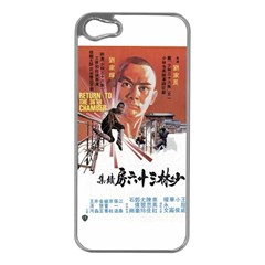 Shao Lin Ta Peng Hsiao Tzu D80d4dae Apple Iphone 5 Case (silver) by GWAILO
