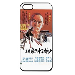 Shao Lin Ta Peng Hsiao Tzu D80d4dae Apple Iphone 5 Seamless Case (black) by GWAILO