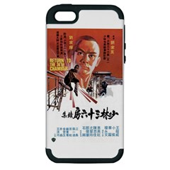 Shao Lin Ta Peng Hsiao Tzu D80d4dae Apple Iphone 5 Hardshell Case (pc+silicone) by GWAILO