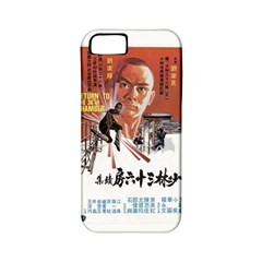Shao Lin Ta Peng Hsiao Tzu D80d4dae Apple Iphone 5 Classic Hardshell Case (pc+silicone) by GWAILO