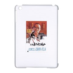 Shao Lin Ta Peng Hsiao Tzu D80d4dae Apple Ipad Mini Hardshell Case (compatible With Smart Cover) by GWAILO
