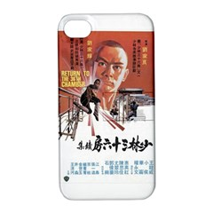 Shao Lin Ta Peng Hsiao Tzu D80d4dae Apple Iphone 4/4s Hardshell Case With Stand by GWAILO