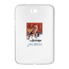 Shao Lin Ta Peng Hsiao Tzu D80d4dae Samsung Galaxy Note 8 0 N5100 Hardshell Case  by GWAILO