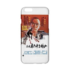 Shao Lin Ta Peng Hsiao Tzu D80d4dae Apple Iphone 6 Hardshell Case by GWAILO