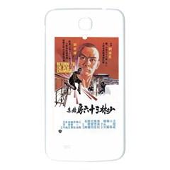 Shao Lin Ta Peng Hsiao Tzu D80d4dae Samsung Galaxy Mega I9200 Hardshell Back Case by GWAILO