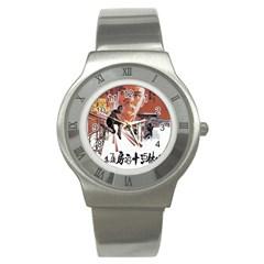 Shao Lin Ta Peng Hsiao Tzu D80d4dae Stainless Steel Watch (slim) by GWAILO